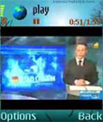 Трансляция первого канала (5.39КиБ)