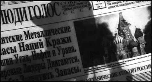 "Газета ""Люди Голос"" (21.04КиБ)"
