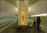 """Метро. Станция """"Кремль"""";http://www.kazan1000.ru/rus/turist/vp5.htm (9.48КиБ)"""