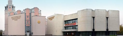 Государственный дарвиновский музей (18.42КиБ)