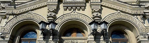 Политехнический музей (28.37КиБ)