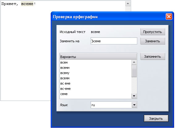 Opera check spelling (33.45КиБ)