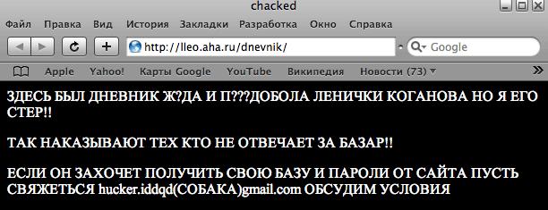 Chacked (14.55КиБ)