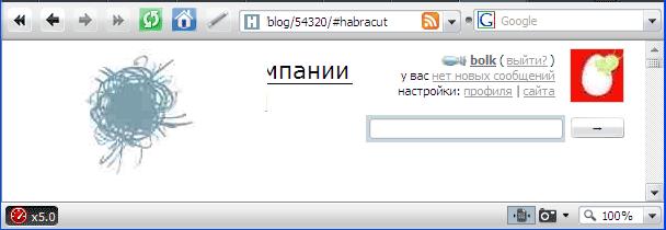 Opera Turbo (13.90КиБ)