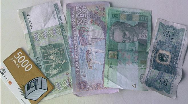 Валюты разных стран (60.29КиБ)