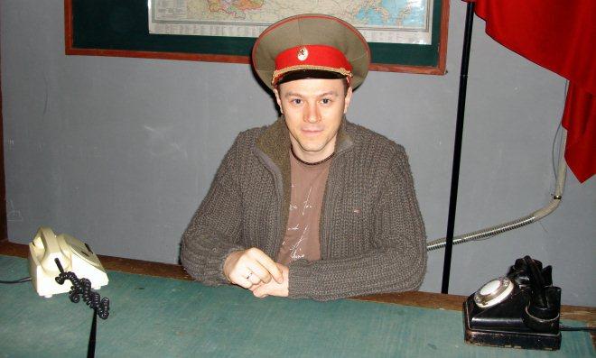 Бункер (43.95КиБ)