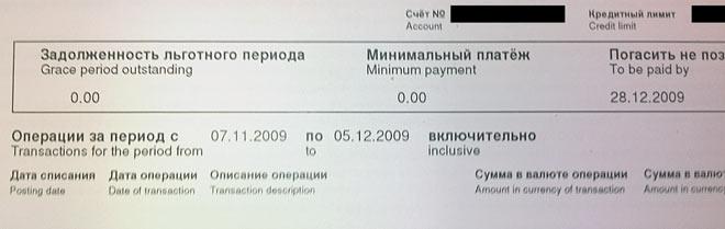 0.00 (22.32КиБ)