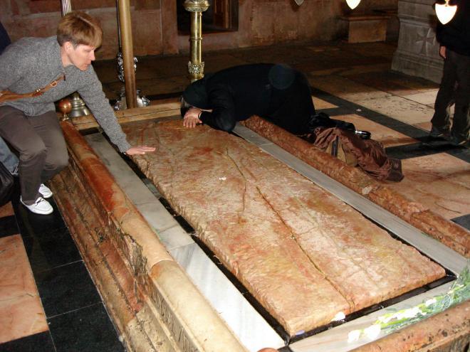 Плита, на которую положили тело Христа (56.47КиБ)