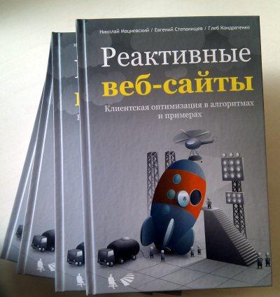 Книга (31.89КиБ)