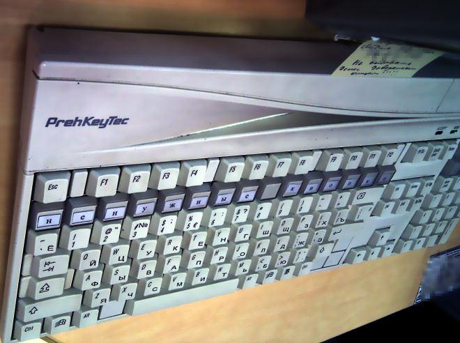 Клавиатура в банке (54.64КиБ)