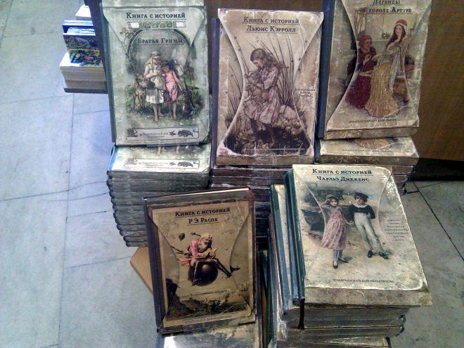 Старые новые книги (67.95КиБ)
