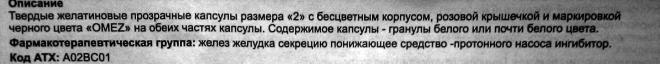 Говорит Йода (11.91КиБ)