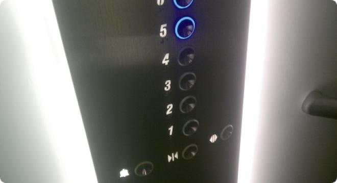 Лифт (97.00КиБ)