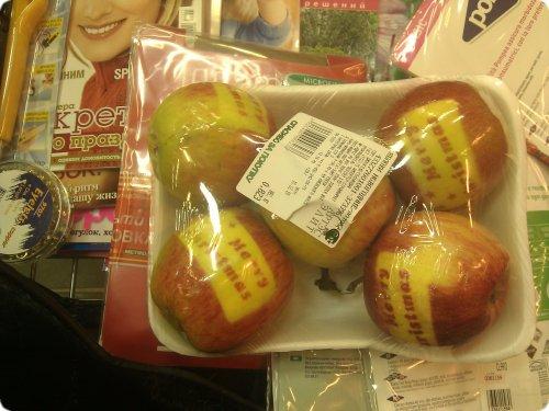 Яблоки «с Рождеством» (43.33КиБ)