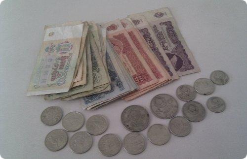 Советские деньги (22.94КиБ)