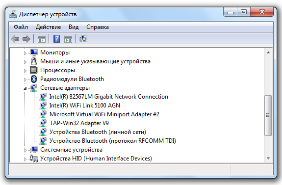 Intel R Wifi Link 5100 Abg Windows 7 скачать драйвер - фото 11