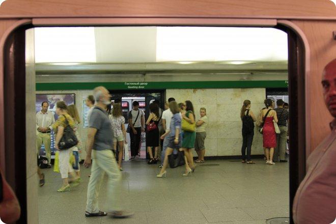 Питерское метро (46.49КиБ)