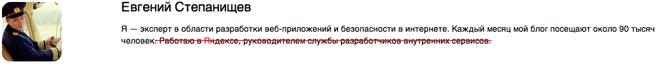 Не-Яндекс (33.00КиБ)
