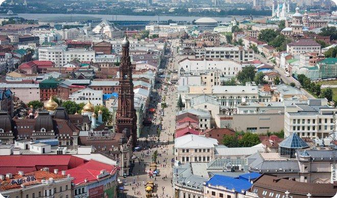 Казань (93.51КиБ)