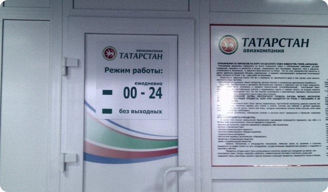 24:00 (41.43КиБ)