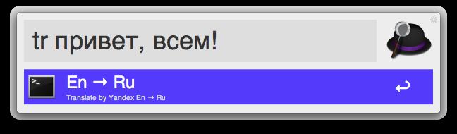 en-ru (22.76КиБ)