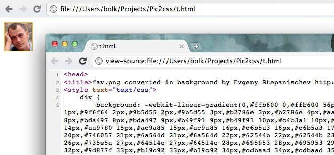 Ещё картинка на чистом CSS (82.31КиБ)