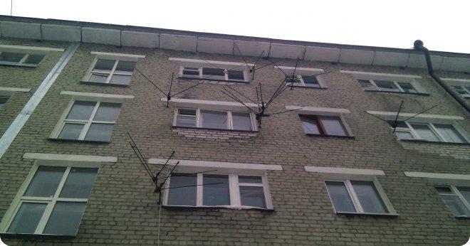 Антенны (45.29КиБ)