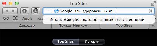 OmniBar (36.38КиБ)