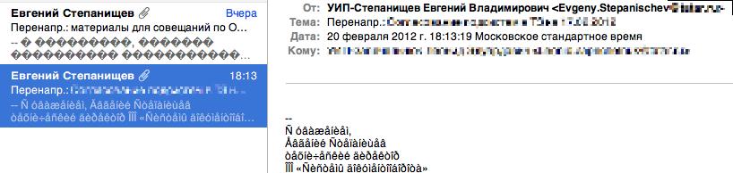 Снимаю, порчу (29.03КиБ)