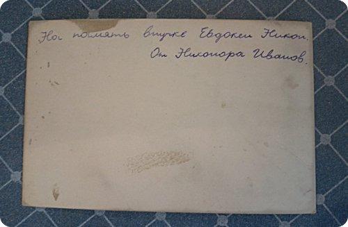 Литвинов Н. И. (23.94КиБ)