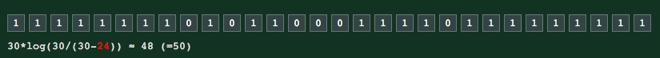 Демо алгоритма линейного счётчика (10.68КиБ)