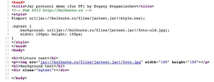 Код работы с jar (33.53КиБ)