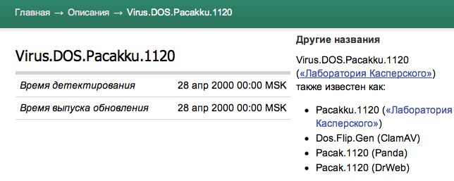 Пацак.Ку (28.92КиБ)