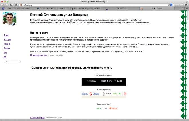Первоапрельский сайт (41.26КиБ)