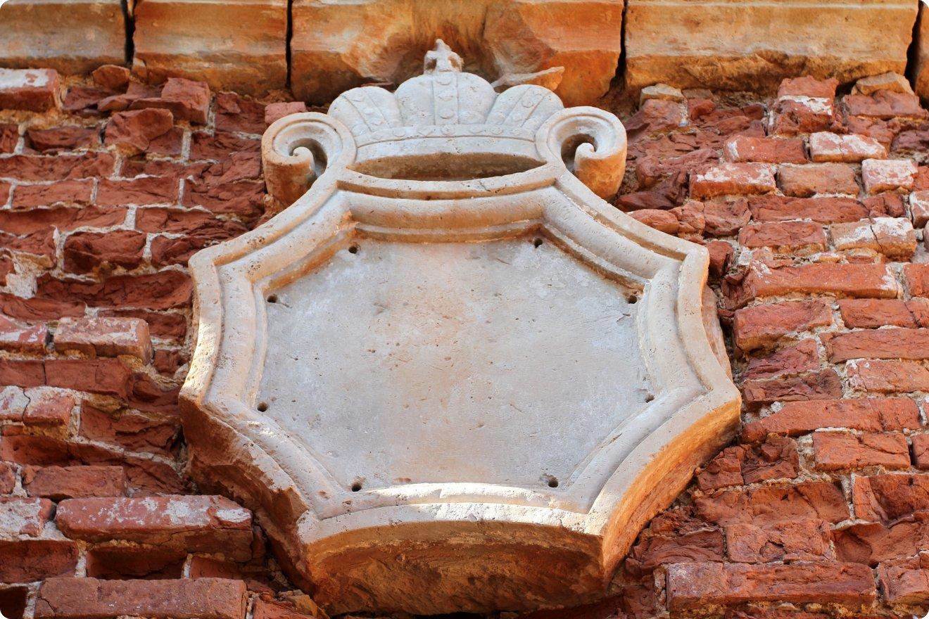 Церковь Вознесения (1764) (268.70KB)