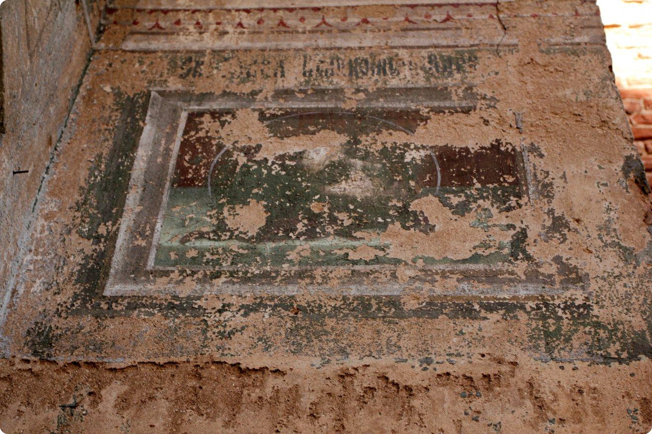 Храм Петра и Павла (301.18KB)