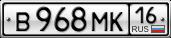 968 ВМК (5.17КиБ)