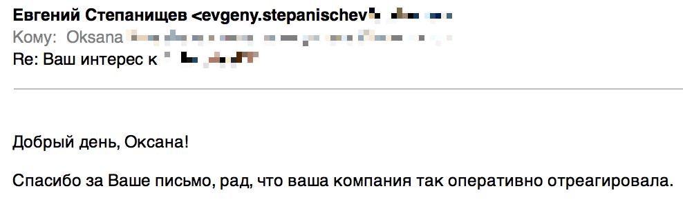 Письмо (28.56КиБ)