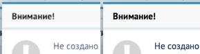 Шрифт на Ретине (16.68КиБ)