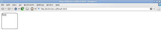 Konqueror -khtml-border-radius (11.56КиБ)