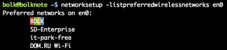 ANSI-последовательности в имени вайфай-сети (20.31КиБ)