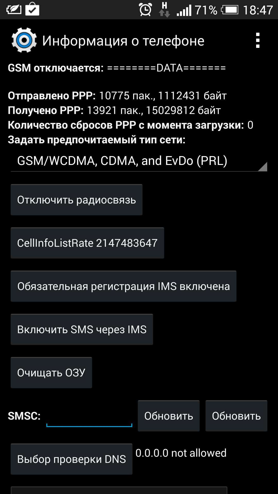 HTC One без 4G (110.44КБ)
