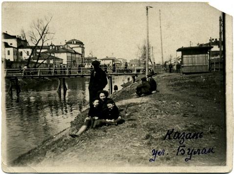 Казань, Булак, 1936 год (225.35КиБ)