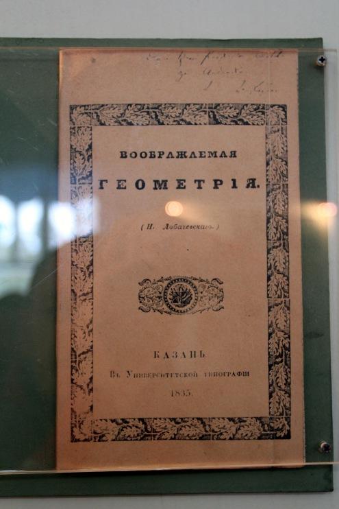 Геометрия Лобачевского (147.71КиБ)
