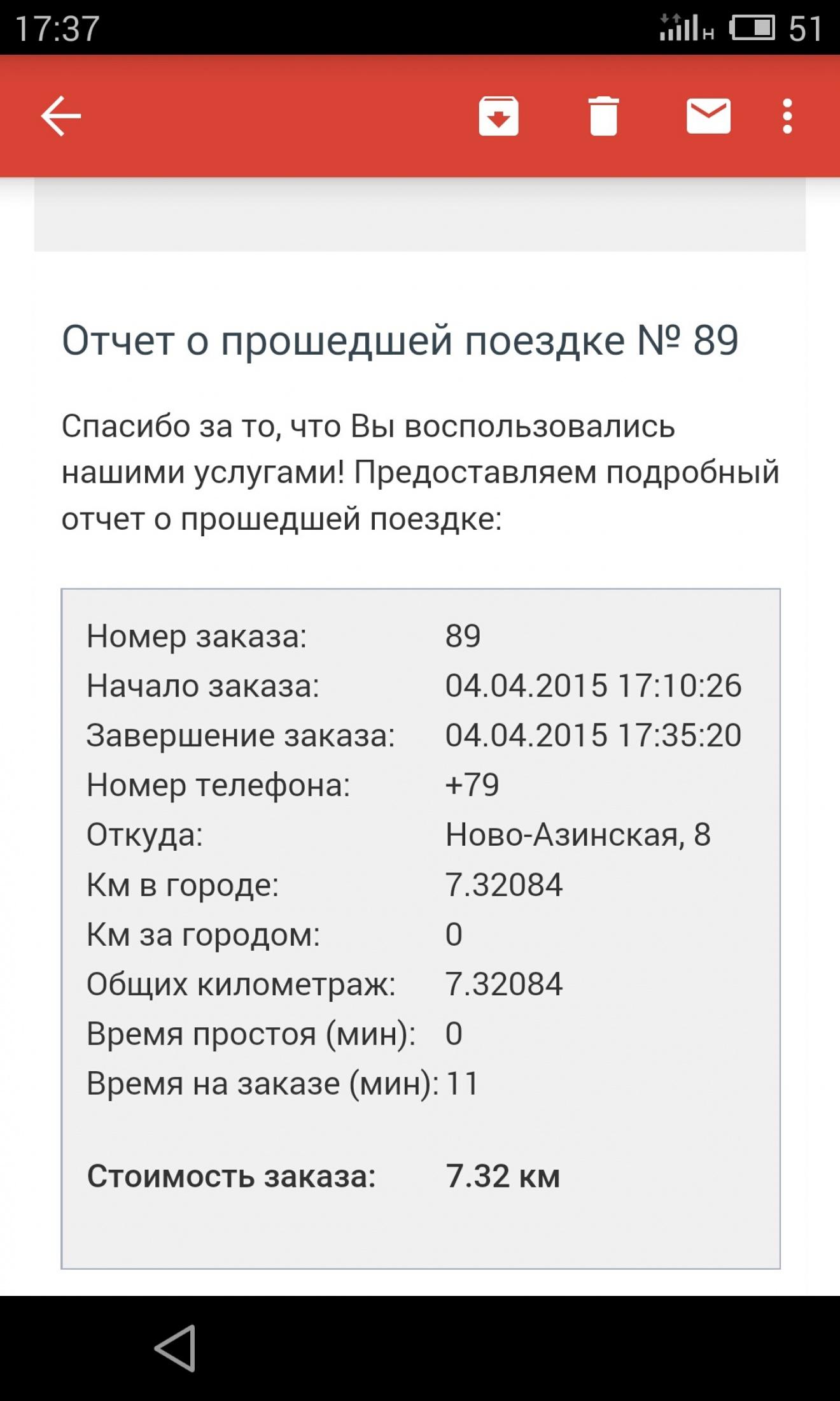 Отчёт (310.93КБ)