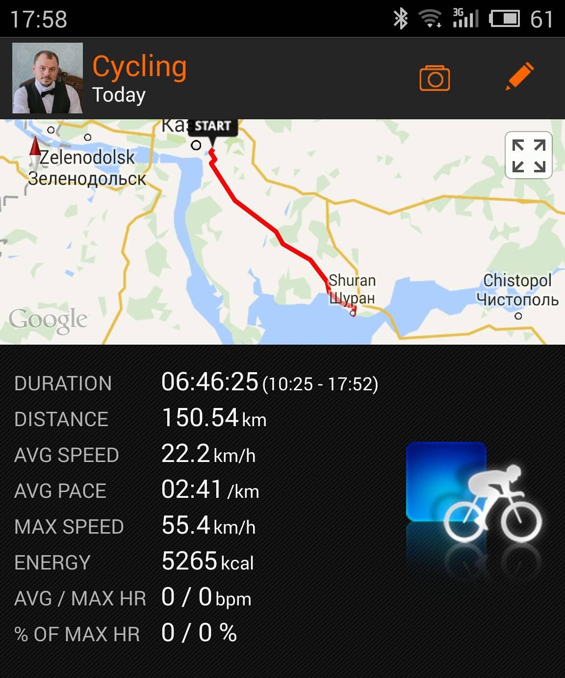 150 км (167.28КБ)