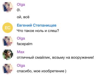 Facepalm (29.34КиБ)