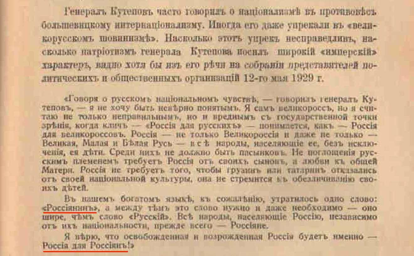 Россияне (109.75КБ)