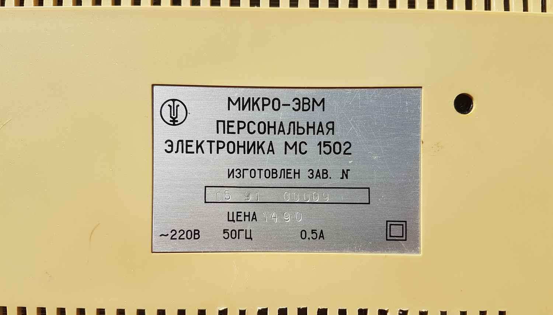 Год выпуска (56.63КБ)