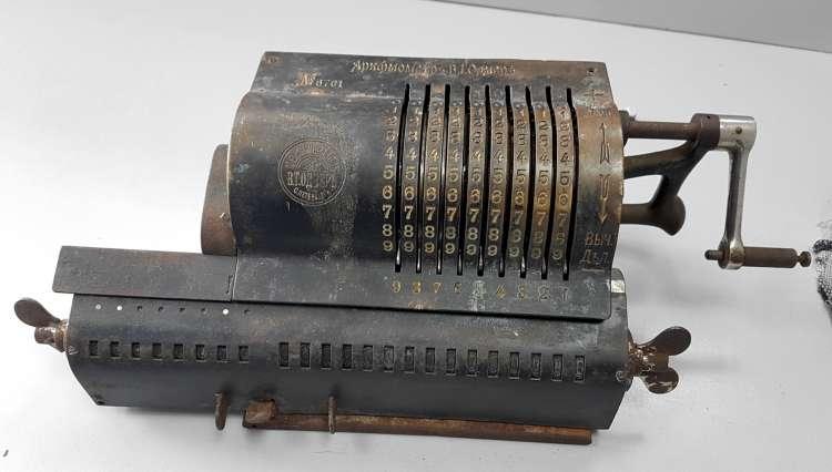 Арифмометр Однера (73.83КиБ)